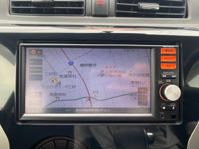 「日産」「デイズ」「コンパクトカー」「静岡県」の中古車38