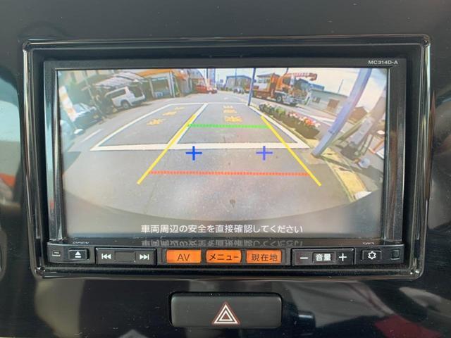 バックカメラ機能で駐車が苦手な方でも安心できます!!