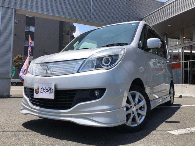 「三菱」「デリカD:2」「ミニバン・ワンボックス」「静岡県」の中古車4