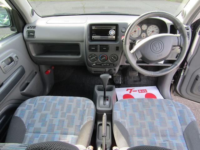 「ホンダ」「Z」「コンパクトカー」「静岡県」の中古車14