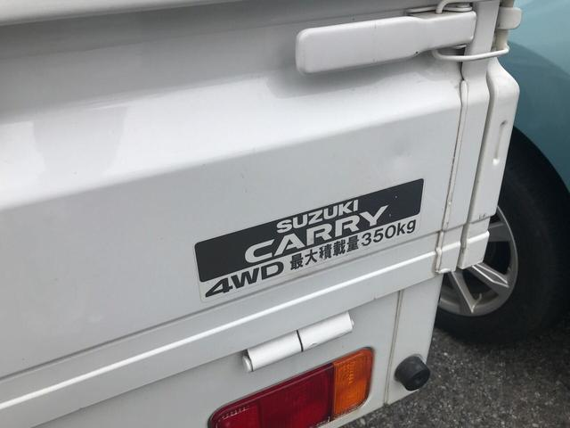 KCエアコン・パワステ 4WD 5速マニュアル(7枚目)