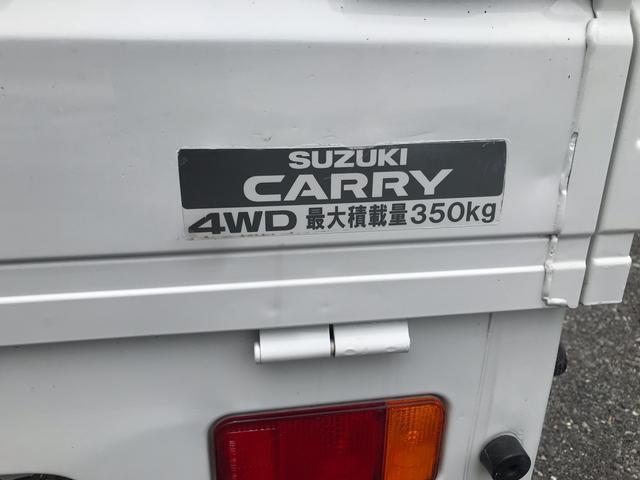4WD オートマ エアコン パワステ 軽トラック ETC(5枚目)