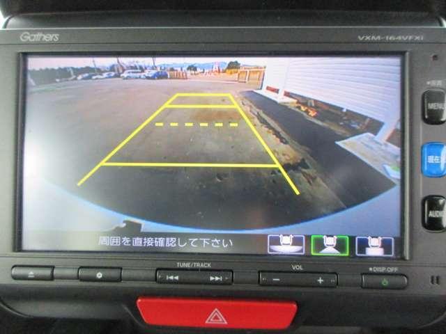 G・ターボLパッケージ 純正ナビTV Rカメラ ETC メモリーナビ フルセグTV アイドリングストップ アルミホイール 両側電動スライドドア スマートキー バックカメラ ターボ 盗難防止システム HIDヘッドライト ベンチシート CD 横滑り防止装置(13枚目)