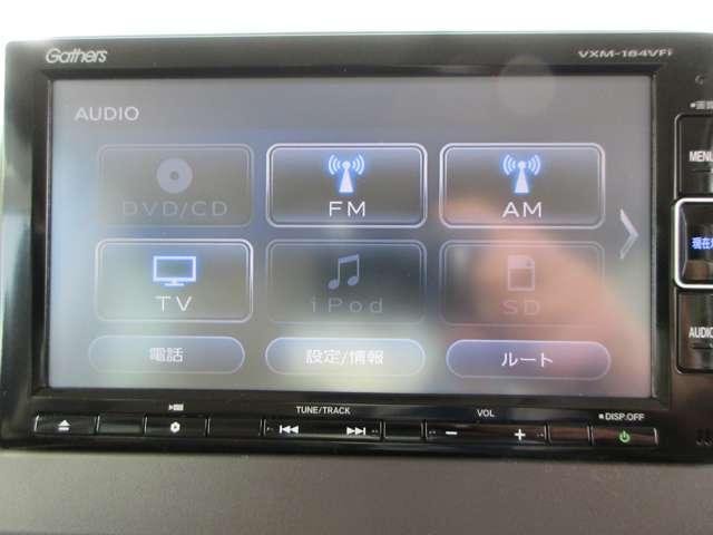 G・Lホンダセンシング 純正ナビ TV Rカメラ ETC メモリーナビ フルセグTV アイドリングストップ 両側スライド・片側電動 スマートキー バックカメラ 衝突防止システム 盗難防止システム ベンチシート CD 横滑り防止装置 DVD再生 LEDヘッド(12枚目)