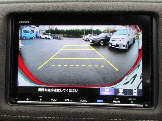 ハイブリッドRS・ホンダセンシング ナビ Rカメラ フルセグ メモリーナビ アイドリングストップ シートヒーター アルミホイール スマートキー バックカメラ ETC 衝突防止システム 盗難防止システム サイドエアバッグ CD 横滑り防止装置 DVD再生 LED(14枚目)