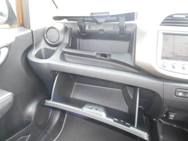 「ホンダ」「フィット」「コンパクトカー」「静岡県」の中古車31