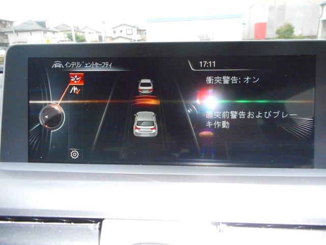 「BMW」「1シリーズ」「コンパクトカー」「静岡県」の中古車34