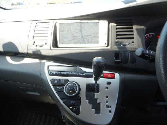 「トヨタ」「アイシス」「ミニバン・ワンボックス」「静岡県」の中古車31