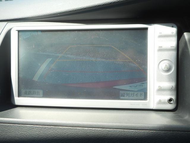 「トヨタ」「アイシス」「ミニバン・ワンボックス」「静岡県」の中古車32