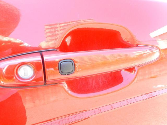 「トヨタ」「アイシス」「ミニバン・ワンボックス」「静岡県」の中古車36
