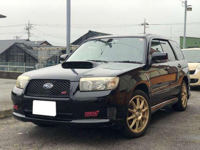 「スバル」「フォレスター」「SUV・クロカン」「静岡県」の中古車4