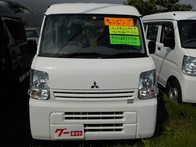 「三菱」「ミニキャブバン」「軽自動車」「静岡県」の中古車3