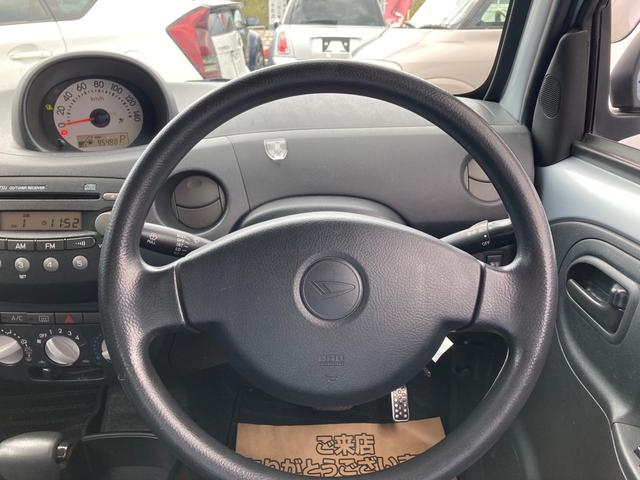 Dセレクション オートマ エアコン パワステ パワーウインドウ 5ドア 車検整備付き 軽自動車 シルバー(10枚目)