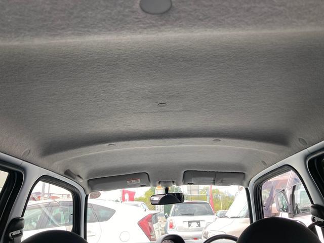 Dセレクション オートマ エアコン パワステ パワーウインドウ 5ドア 車検整備付き 軽自動車 シルバー(20枚目)
