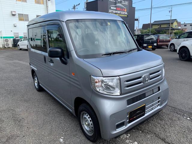 「ホンダ」「N-VAN」「軽自動車」「静岡県」の中古車3