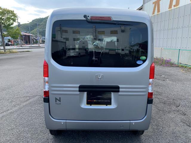 「ホンダ」「N-VAN」「軽自動車」「静岡県」の中古車6
