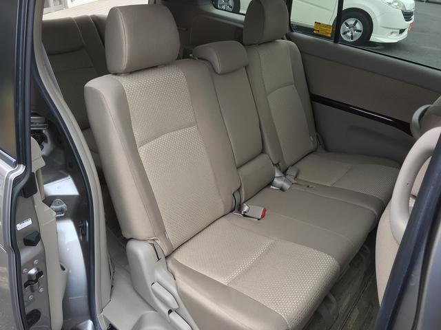 トヨタ アイシス プラタナ Gエディション 両側パワースライドドア HID