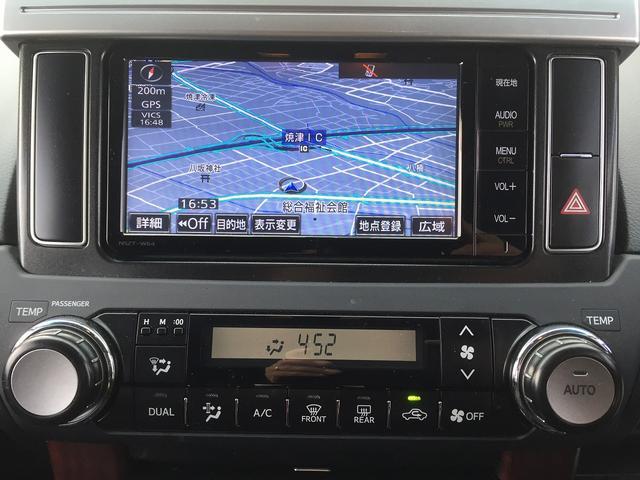 TX Lパッケージ ワンオーナー 禁煙車 スマートキー 黒革シート パワーシート シートヒーター ルーフレール フルセグナビTV バックカメラ クルーズコントロール LEDヘッドライト(12枚目)