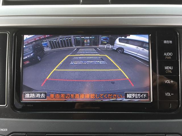 TX Lパッケージ ワンオーナー 禁煙車 スマートキー 黒革シート パワーシート シートヒーター ルーフレール フルセグナビTV バックカメラ クルーズコントロール LEDヘッドライト(13枚目)