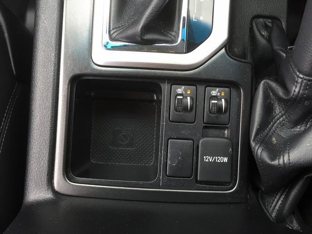 TX Lパッケージ ワンオーナー 禁煙車 スマートキー 黒革シート パワーシート シートヒーター ルーフレール フルセグナビTV バックカメラ クルーズコントロール LEDヘッドライト(16枚目)