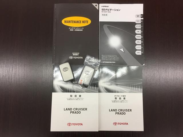 TX Lパッケージ ワンオーナー 禁煙車 スマートキー 黒革シート パワーシート シートヒーター ルーフレール フルセグナビTV バックカメラ クルーズコントロール LEDヘッドライト(28枚目)
