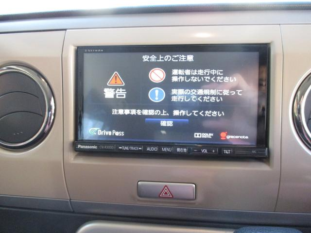 スズキ アルトラパン XL カーナビ ETC アイドリングストップ シートヒーター