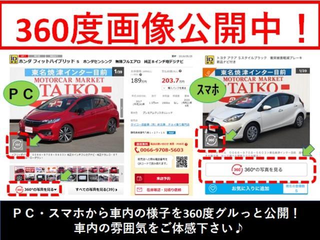 「スズキ」「スイフトスポーツ」「コンパクトカー」「静岡県」の中古車50