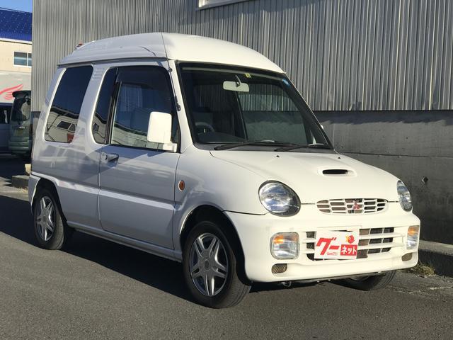 「三菱」「ミニカトッポ」「コンパクトカー」「静岡県」の中古車3