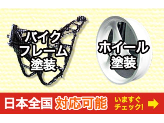 「三菱」「ミニカトッポ」「コンパクトカー」「静岡県」の中古車36