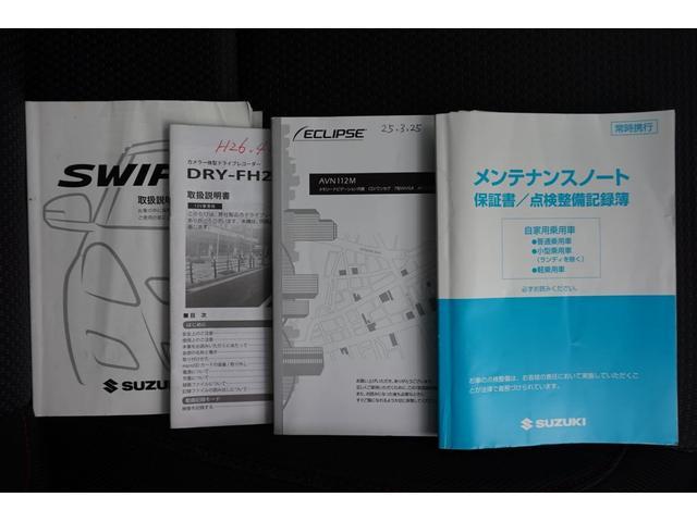 「スズキ」「スイフトスポーツ」「コンパクトカー」「静岡県」の中古車44