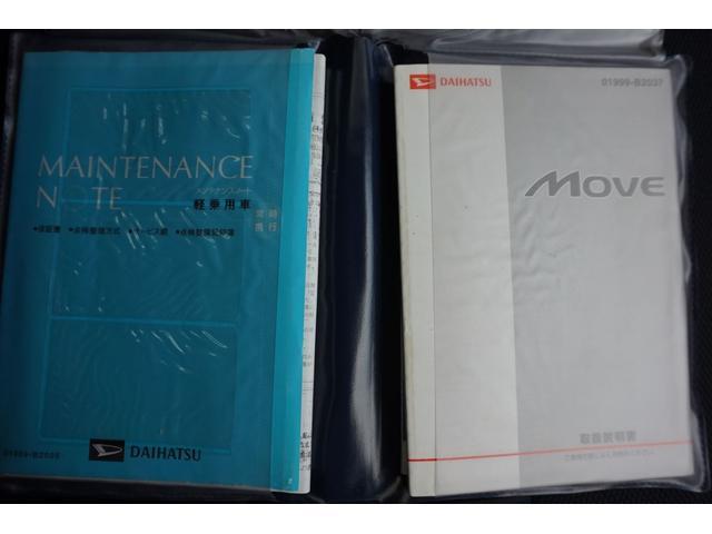 整備手帳、説明書が付属します。記録簿は20.22.24.26.28.30年が付属します。履歴を追えるのは安心ですね。