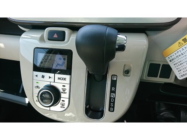 「ダイハツ」「ムーヴキャンバス」「コンパクトカー」「静岡県」の中古車10