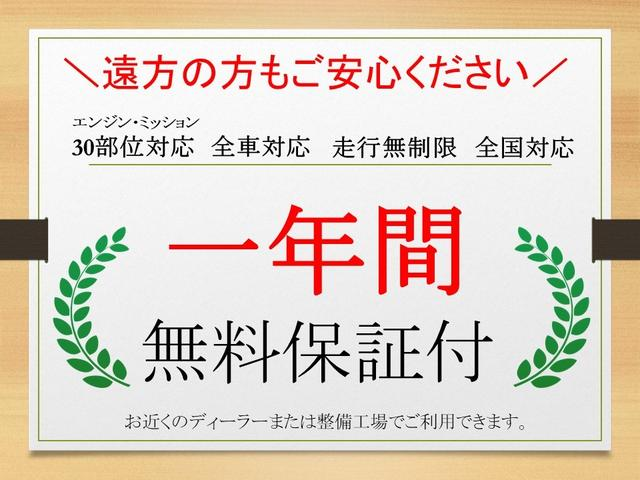 カスタムXリミテッド オートスライドドア 【無料保証付】(4枚目)