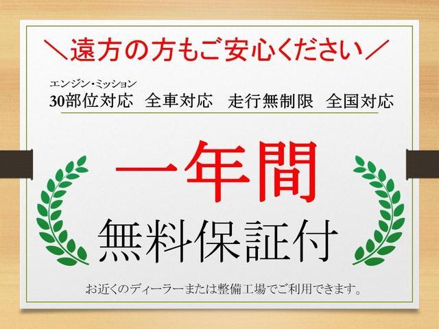 福祉車両ウェルキャブ 助手席リフトアップ 【無料保証付】(5枚目)
