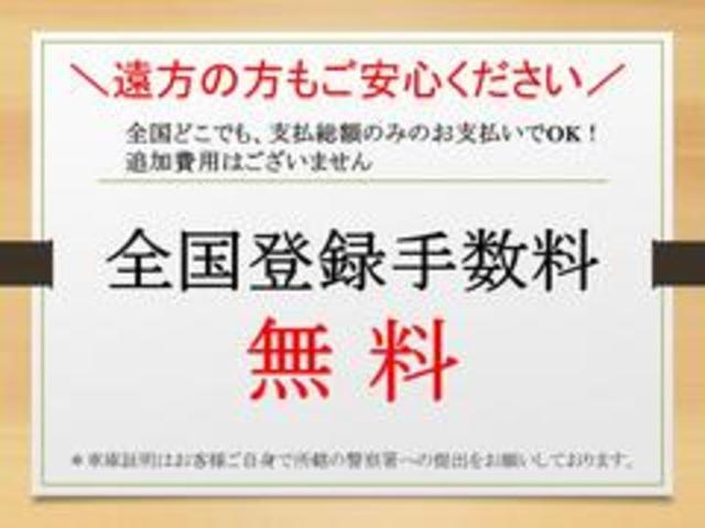 福祉車両ウェルキャブ 助手席リフトアップ 【無料保証付】(6枚目)