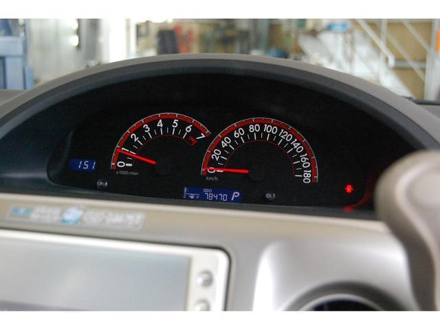 福祉車両ウェルキャブ 助手席リフトアップ 【無料保証付】(18枚目)