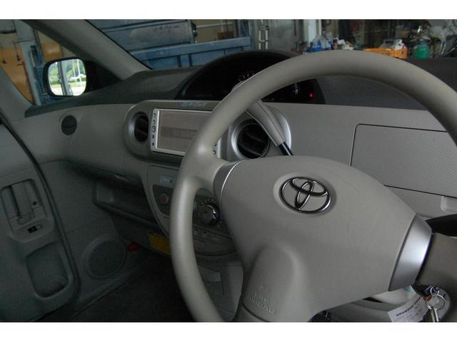 福祉車両ウェルキャブ 助手席リフトアップ 【無料保証付】(20枚目)
