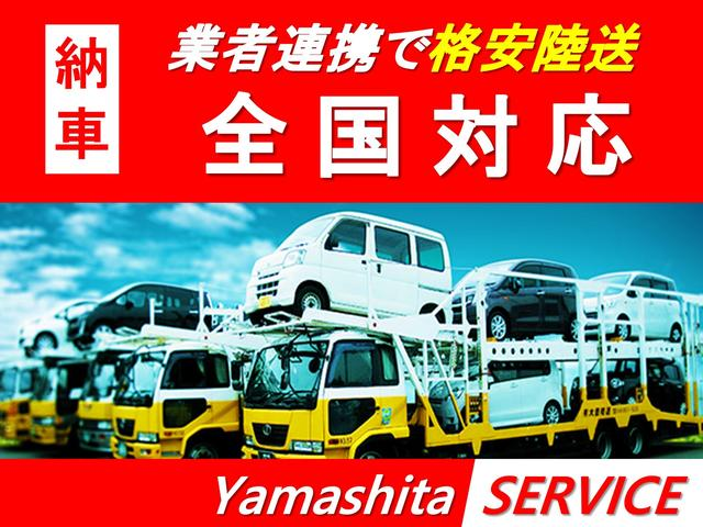 良質な福祉車両中古車を全国に配送します。(一社)日本福祉車両協会の全国ネットで、福祉車両メンテナンス工場もご紹介しております。
