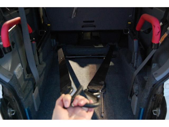 車椅子固定具前側