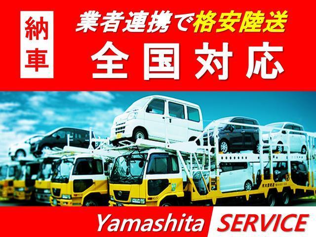 「日産」「NV350キャラバン」「その他」「静岡県」の中古車5