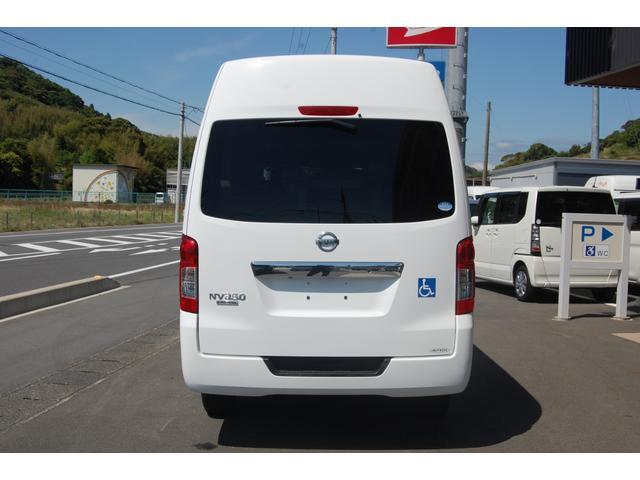 「日産」「NV350キャラバン」「その他」「静岡県」の中古車10