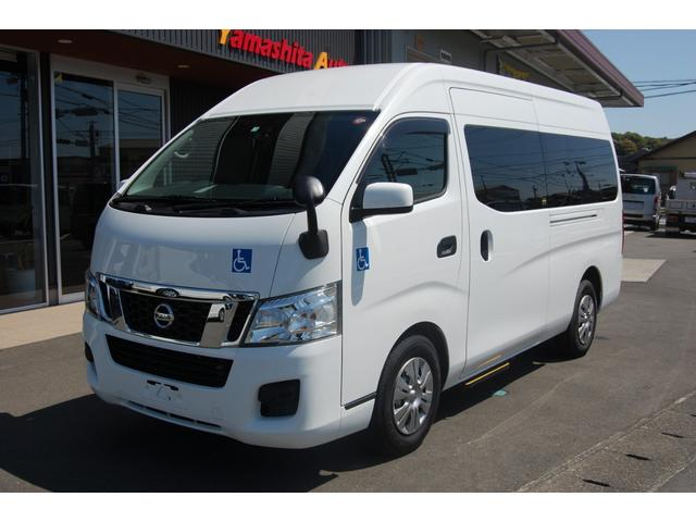「日産」「NV350キャラバン」「その他」「静岡県」の中古車13
