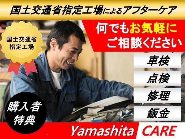 「トヨタ」「ラクティス」「ミニバン・ワンボックス」「静岡県」の中古車3