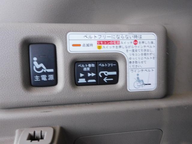 【電動ウインチ】スイッチです。女性やお年寄りの方でも安全でラクに車いすを乗車できます
