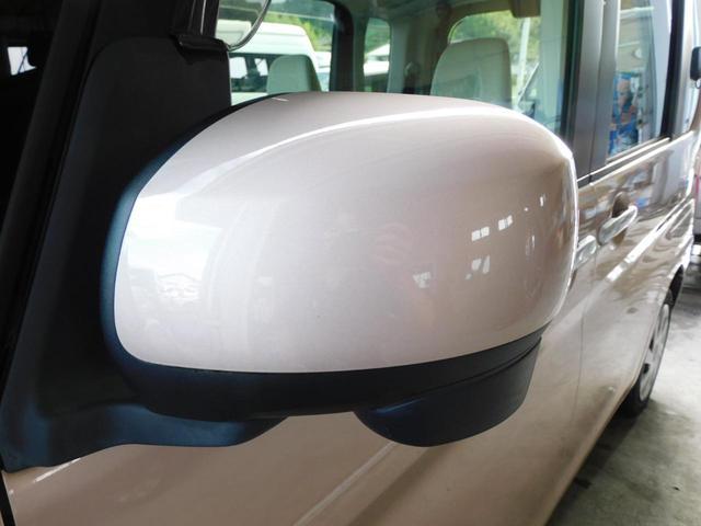 福祉装置点検済 福祉車両スロープ 車いす1基積み 通常4名乗車 車いす1名と3名乗車 スローパー リモコン式電動ウィンチ キーレス リアシート脱着可能 全国登録手数料込み 全国対応1年保証付き(21枚目)