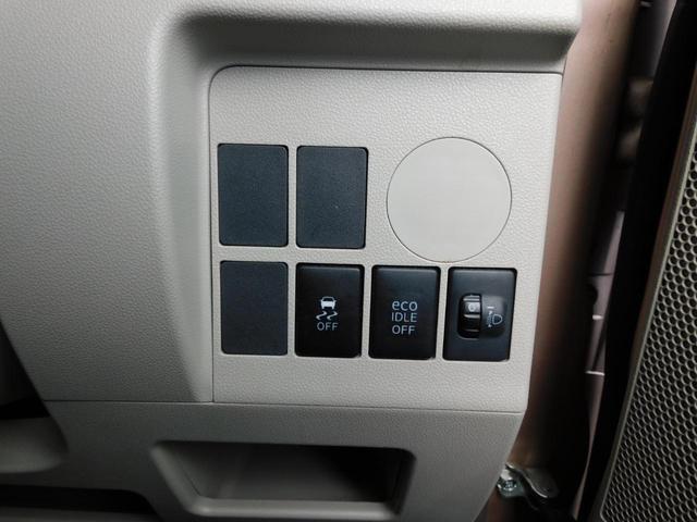 福祉装置点検済 福祉車両スロープ 車いす1基積み 通常4名乗車 車いす1名と3名乗車 スローパー リモコン式電動ウィンチ キーレス リアシート脱着可能 全国登録手数料込み 全国対応1年保証付き(22枚目)
