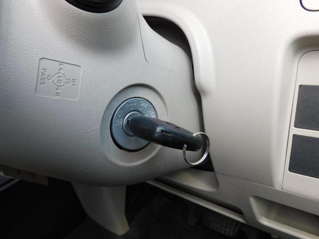 福祉装置点検済 福祉車両スロープ 車いす1基積み 通常4名乗車 車いす1名と3名乗車 スローパー リモコン式電動ウィンチ キーレス リアシート脱着可能 全国登録手数料込み 全国対応1年保証付き(23枚目)