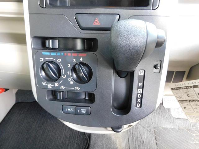 福祉装置点検済 福祉車両スロープ 車いす1基積み 通常4名乗車 車いす1名と3名乗車 スローパー リモコン式電動ウィンチ キーレス リアシート脱着可能 全国登録手数料込み 全国対応1年保証付き(32枚目)