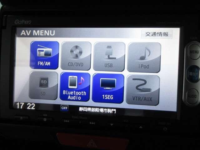 G SSパッケージ 1年間走行距離無制限保証付き メモリーナビ ワンセグTV Rカメラ CTBA ETC 両側パワースライドドア スマートキー アイドリングストップ 盗難防止システム 衝突被害軽減システム CD DVD(12枚目)