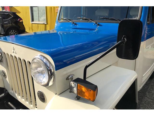 「三菱」「ジープ」「SUV・クロカン」「静岡県」の中古車4